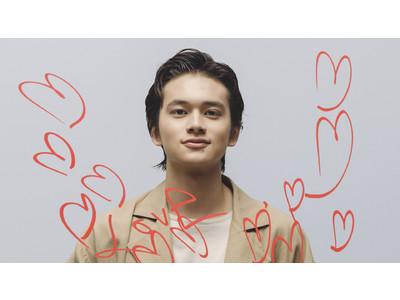 【ランバン オン ブルー】北村匠海さんがたくさんのLOVEをお届けする『LOVE GIFT CAMPAIGN』を2月14日(日)まで開催。