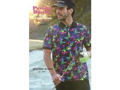 """サイコバニー スポーツラインから、時代の感性が宿った""""ゴルフコレクション""""が誕生。"""