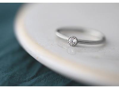 手作り婚約指輪を「定額×日常使いしやすいデザイン」で!新サービス・グレインダイヤリングの提供を開始