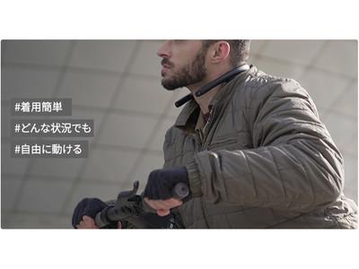 今話題の自分用ドライブレコーダー「FITT360PB」両手が自由になるウェアラブルタイプで360度の撮影が可能。