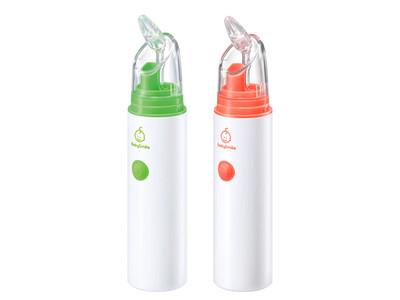 ハンディタイプの電動鼻水吸引器ベビースマイルS-303