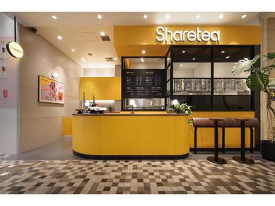 株式会社HENZAのデザイナー平安座(ヘンザ)レナがクリエイティブディレクターを担った日本初上陸の本場台湾茶専門店『Sharetea』日本1号店が新宿マルイ 本館にオープン!