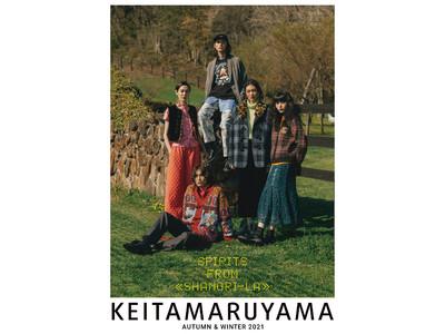 KEITA MARUYAMA 2021 Autumn & Winter を発表