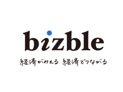 朝日新聞社の若年層ビジネスパーソン向け新メディア「bizble(ビズブル)」のブランディングを実施