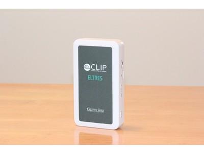 クリエイティブジャパン、電気通信大学との産学共同研究で「三密」解決!最適な空間人数と換気を支援する「CLIP新型コロナ感染症予防支援システム」