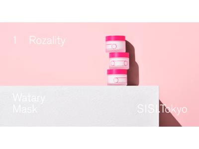 【Makuake 949%達成!】「SISI」第一弾製品「Rozality(ロザリティ ウォータリーマスク)」公式販売開始のお知らせ