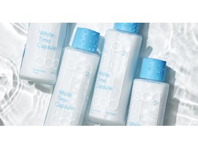 クリーンビューティブランド「SISI」より、新製品「White Time Capsule(時間差保湿化粧液)」発売のお知らせ