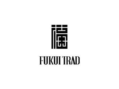 北陸新幹線福井・敦賀開業に向けた福井県の魅力発信、認知度向上プロジェクト『FUKUI TRAD(フクイトラッド)』プロジェクト発足