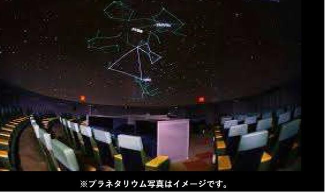 秋の夜長の「小川町星の鑑賞ツアー」
