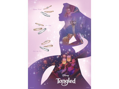 『Disney Tangled ラプンツェル コレクション』  ❁ 7月20日~限定発売 ❁