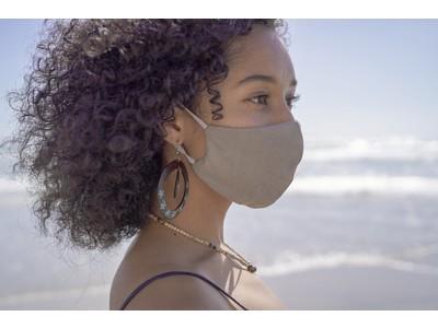 【京都の職人を元気に!】柿渋を活かした「ダルマスク」が2021年7月3日(土)発売!