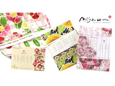 詩人、金子みすゞの詩のイメージを表現したシリーズ生地「みすゞうた」新発売!