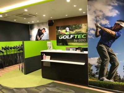 全米シェアNo.1(※)ゴルフレッスンチェーン「GOLFTEC by GDO」全国11店舗目、九州エリア初のレッスンスタジオを福岡天神に出店