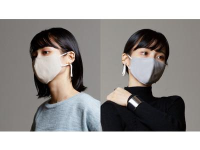 アイスマスクで話題のニットメーカー「サトー」が秋の新作ニットマスクを発売