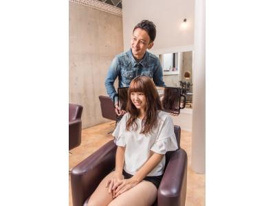 10代・20代の女性は「細毛」や「軟毛」が増加!美容師の8割以上が20代女性の髪の傷みを実感!