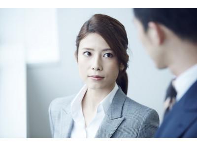 男性との会話中、女性が最も見ているのは「目」よりも「肌」であることが判明