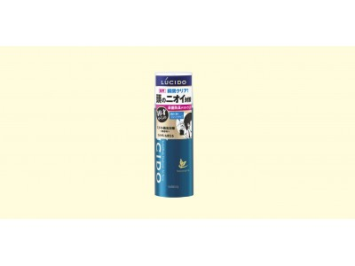 「ルシード 薬用 頭皮とカラダのデオドラントジェットスプレー」が2019年2月18日(月)に新発売!40才からの頭のニオイ対策 日本初! 3種の有効成分※1で頭皮汗臭まで防ぐ薬用デオドラント