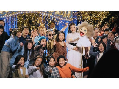 蒼井優さんが人生初のパペットを猛特訓!? BimBamBoomと共にサプライズの仕掛人にチャレンジ! WEBムービー3月28日(木)、TV-CM4月6日(土)公開