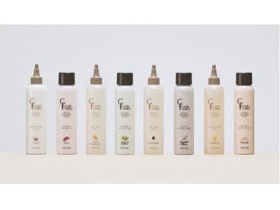 【2019年10月1日】マンダムのグループ会社ピアセラボから、ヘアサロン専売のスカルプケアブランド「キュアフォース」誕生!商品からサービスまでのトータルプログラムで、美容師とお客様の絆づくりにお役立ち