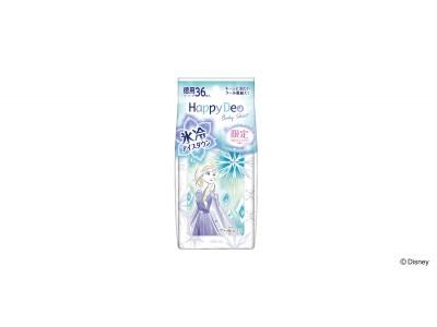 """「マンダム ハッピーデオ ボディシート アイスダウン」の限定品が2020年3月9日より登場!『アナと雪の女王2』の""""エルサ""""デザインで氷のようにひんやりとした、アイスタイプのボディシート"""