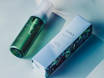 「エアンス ヴィーガンクリアオイル」が2021年3月22日に新発売!100%植物由来成分のヴィーガンコスメ うるおった肌やツヤ髪に導くマルチオイル