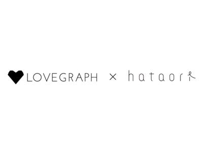 着物レンタルサイトhataoriが、出張撮影サービスのLovegraphと業務提携を締結