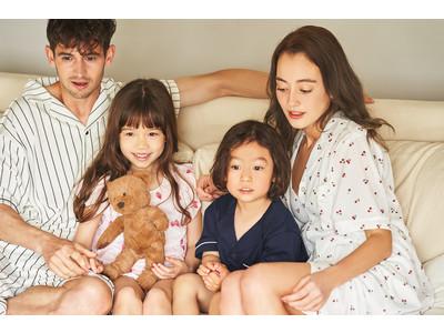 ルームウェアブランド「Aimy's Room」が親子コーデが楽しめるルームウェアの販売を開始!