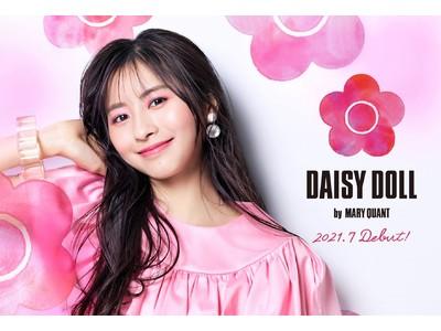 MARY QUANTのセカンドブランド『DAISY DOLL by MARY QUANT(デイジードール バイ マリークヮント)』が2021年7月1日デビュー!