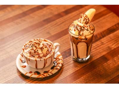 コートヤード・バイ・マリオット 東京ステーション カフェ&ベーカリー GGCo.     カフェ キャラメル モカとランチ限定ビーフシチューポットを販売開始