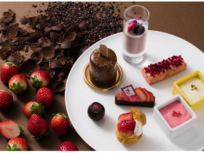 東京マリオットホテル  Strawberry Chocolat Afternoon Tea