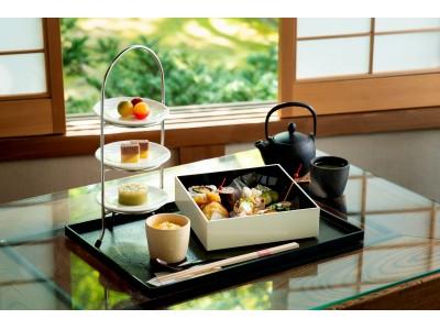 京都老舗菓子司とのコラボレーションで展開する開業3周年記念「和のアフタヌーンティー」