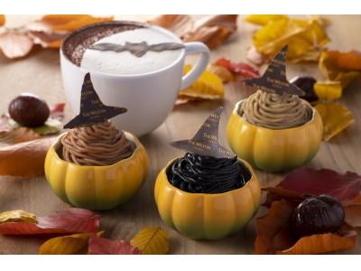 """ウェスティンホテル仙台 週末は秋の味覚""""栗""""づくしのスイーツをお好きなだけ。ラウンジ&バー ホライゾン「オクトーバー デザートブッフェ」を発売"""