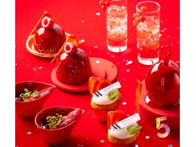 東京マリオットホテル Marriott RED Afternoon Tea(マリオット レッド アフタヌーンティー)
