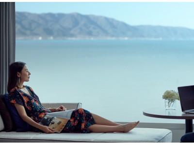 【琵琶湖マリオットホテル】近江コスメと、客室で楽しむ自家源泉の温泉で美しくなる宿泊プラン「Biwako Wellness ~Healing Holiday~」を発売