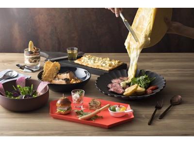 """【コートヤード・バイ・マリオット 新大阪ステーション】""""Meat × Cheese """" お肉とチーズのコンビネーションを楽しむメニューや、チーズづくしのディナーを販売"""