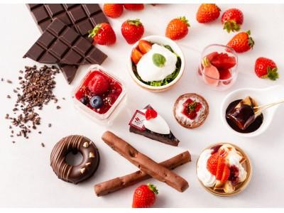東京マリオットホテル Strawberry Chocolat Afternoon Tea 2019(ストロベリー ショコラ アフタヌーンティー 2019)