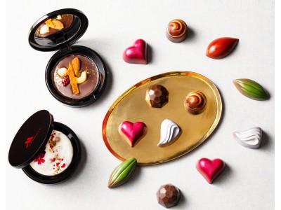 東京マリオットホテル Marriott Valentine Selection 2019(マリオット バレンタイン セレクション 2019)