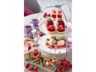 【琵琶湖マリオットホテル】いちごづくしのアフタヌーンティー ~ Strawberry‐Strawberry ~を発売