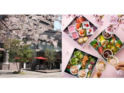 東京マリオットホテル 江戸時代からの桜の名所「御殿山」で楽しむ春を味わう三段重の優雅なランチ Gotenyama