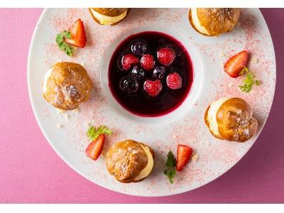 軽井沢マリオットホテル ゴールデンウィーク期間限定 メインデザートが3種から選べるスイーツブッフェ「Strawberry Sensation」