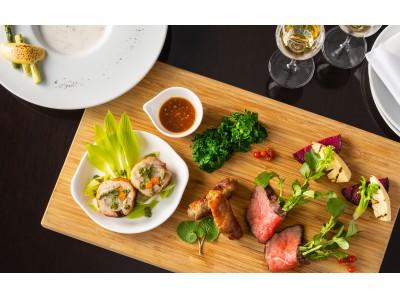 東京マリオットホテル 春を味わう華やかな「グリルコンボディナー」を提供