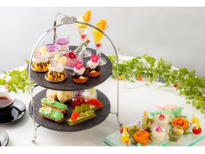 東京マリオットホテル Floral Afternoon Tea(フローラル アフタヌーンティー)