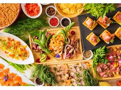 富士マリオットホテル山中湖 「Herb & Spice」をテーマにしたセミブッフェ・ディナーやカクテルを販売