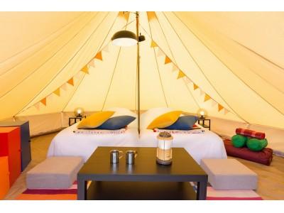 ラフォーレリゾート修善寺 絶好のロケーションで美味しいグランピング体験ができる宿泊プラン「SHUZENJI GLAMPING(シュゼンジ グランピング)」を発売