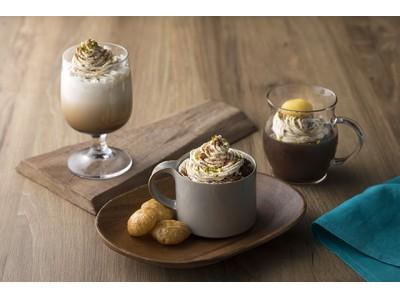 コートヤード・バイ・マリオット 東京ステーション Cafe & Bakery GGCo. WAGURI Latte(和栗ラテ) & Coffee Jelly(コーヒーゼリー)を新発売