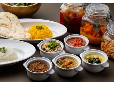 軽井沢マリオットホテル 信州の味覚をふんだんに取り入れた5種のカレーから3種をチョイスできる「Taste The Delicious Curry」を発売