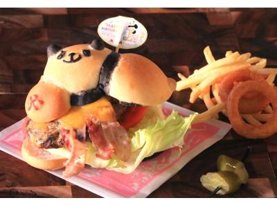 南紀白浜マリオットホテル アドベンチャーワールドのジャイアントパンダ「彩浜」の1歳記念 昨冬好評だったコラボレーションバーガー「Marriott Panda Burger」を新たなパンダバンズで発売