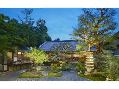 翠嵐 ラグジュアリーコレクションホテル 京都 コンデナスト・トラベラー誌 読者投票「2019年リーダーズ・チョイス・アワード」において「日本のトップホテル」部門の第1位を、2年連続で受賞