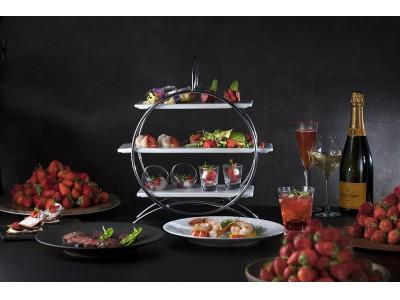 コートヤード・バイ・マリオット 新大阪ステーション Bar 19 苺とシャンパンのマリアージュを贅沢に愉しむ、春のイブニング・ハイティー発売