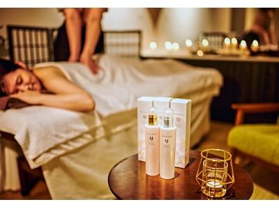 軽井沢マリオットホテル スパトリートメント体験に温泉露天風呂とディナーをお部屋で堪能する寛ぎの宿泊プラン「Refreshment & Beauty」を発売